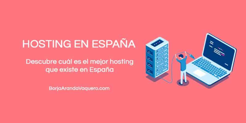 mejores hostings de españa